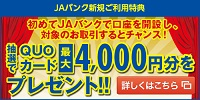 4000en